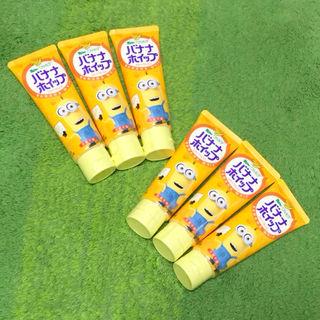 6本・定価1,344円バナナホイップ(スプレッド・ホイップ)