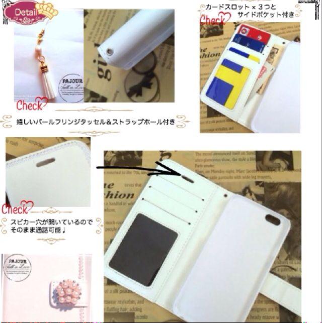 f636cab289 iPhone6/xperia z3対応ビジュー手帳型ケース(その他 ) - フリマアプリ ...
