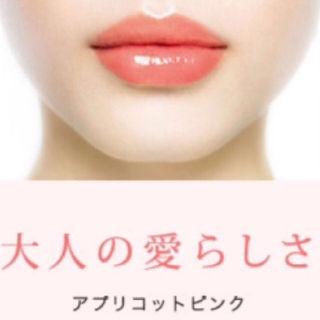 定価1,296円OPERA スティックグロス