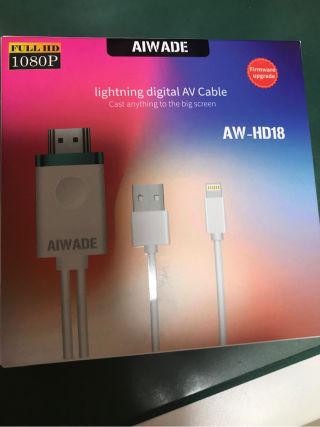 lighting digital av cable