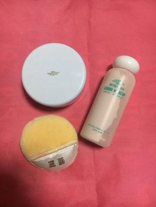 三善 化粧品3点セット