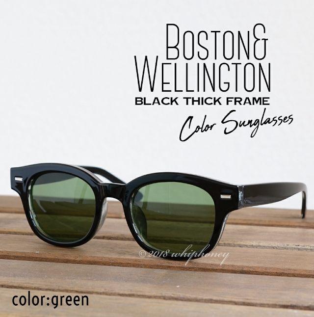 黒縁ウェリントン ボストンライトスモーク サングラスグリーン