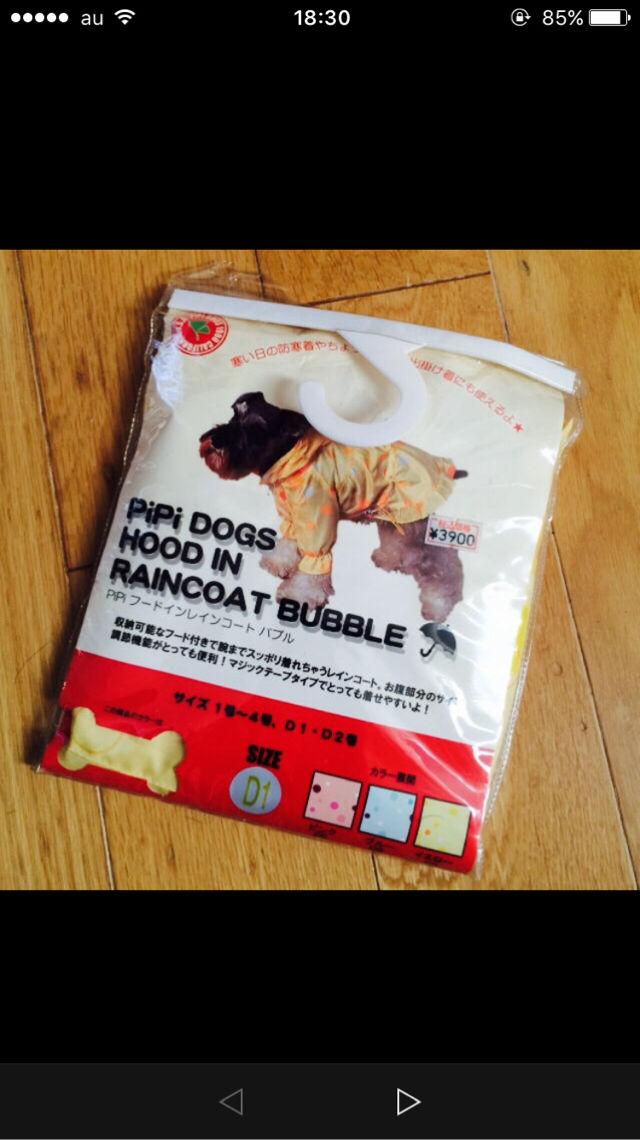pipi dogs 新品 税込3900円 レインコート