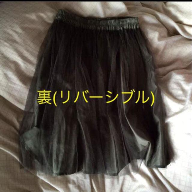 迷彩 スカート