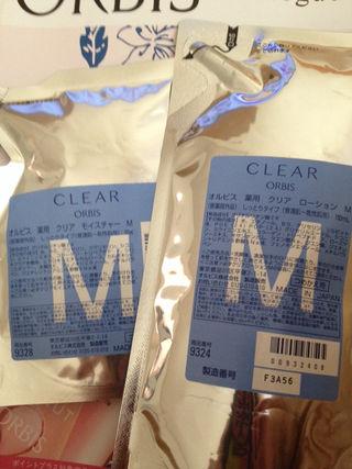 【オルビス】化粧水&保湿液セット新品今だけSALE