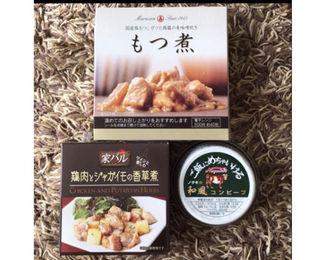 (送料無料)缶詰め3P