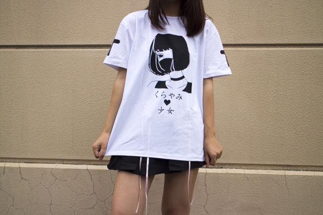 数量限定くらやみ少女 プリントシャツ(その他 ) - フリマアプリ&サイトShoppies[ショッピーズ]