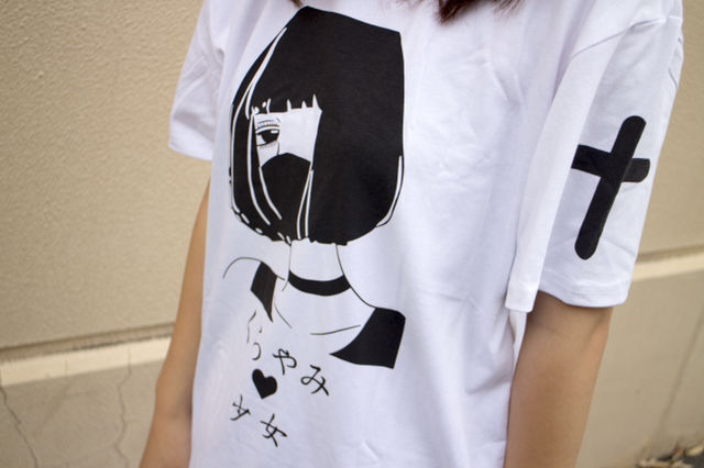数量限定くらやみ少女 プリントシャツ