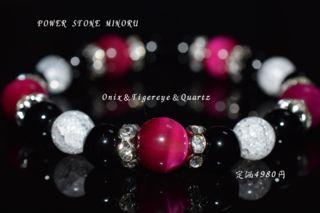 高級ピンクタイガーアイレディースのパワーストーン 数珠
