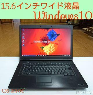Windows10東芝ノートパソコンDVD書込対応
