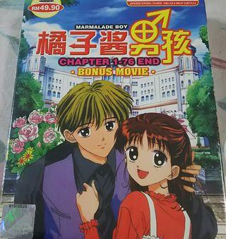 ママレードボーイ DVD BOX