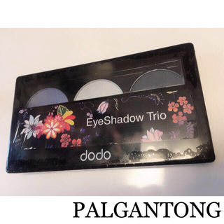 定価1232円PALGANTONGアイシャドウ3色セット