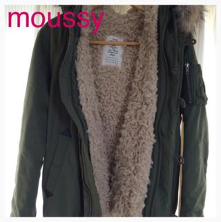 moussyN3B