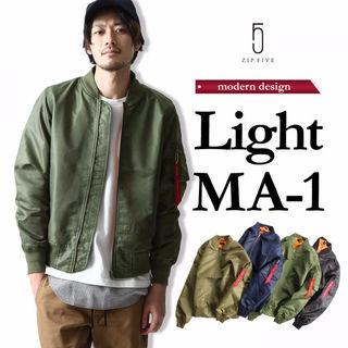 ★大特価★MA-1 メンズ ミリタリージャケット