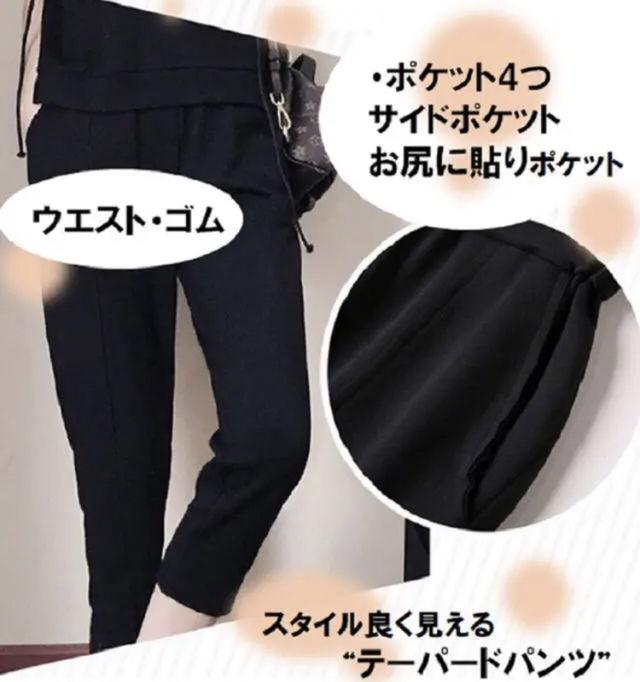 【新品】フード付きセットアップ3点セット L