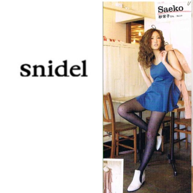 snidel ロンパース(snidel(スナイデル) ) - フリマアプリ&サイトShoppies[ショッピーズ]