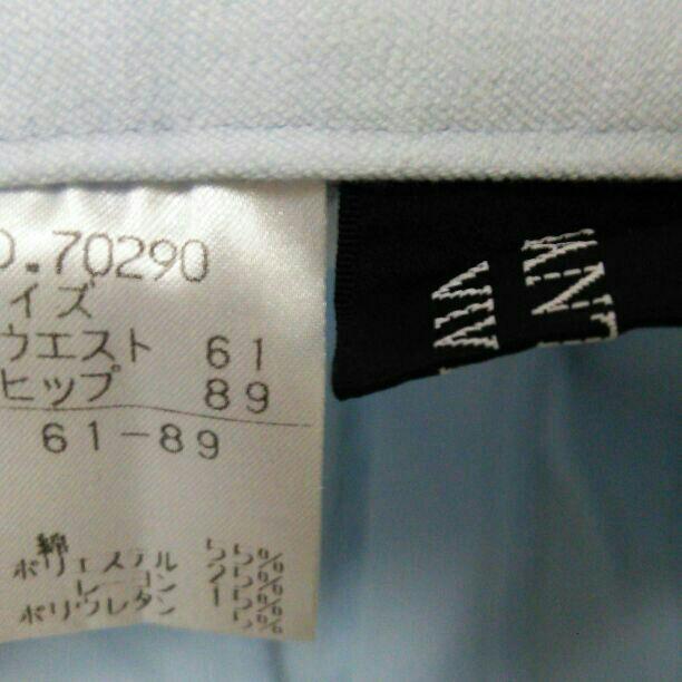 [定価8万円]LANTANE ストレート パンツ