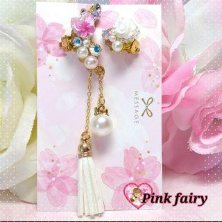 新作Pinkfairy*.+イヤーカフセット(C)