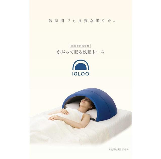 かぶって寝るまくら igloo イグルー 安眠ドーム
