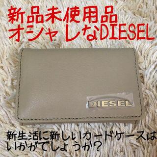定価9500円!ディーゼル カードケース