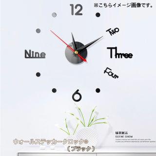 【新品】ウォールクロックローマ字×数字デザイン ブラック