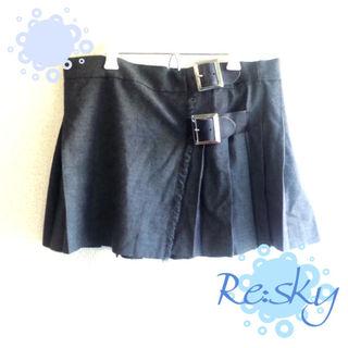 BEAMS BOY/ミニ丈巻きスカート グレー