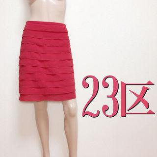 大人の23区 きれいめ段フリル デザインスカート