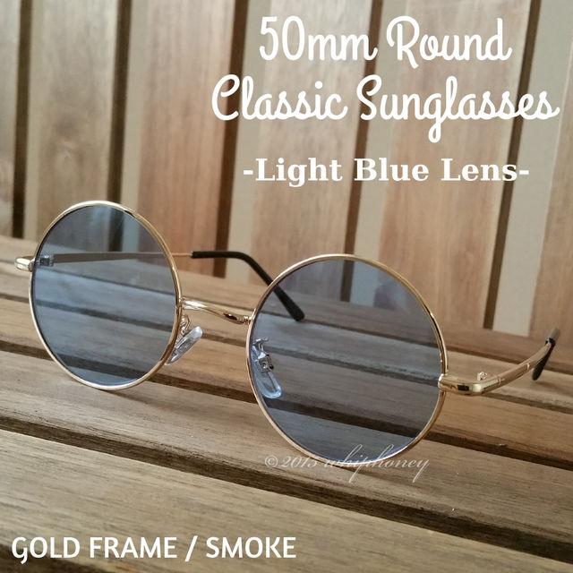 トレンドを詰め込んだ50mm丸メガネUVサングラス ブルー