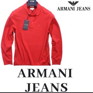 新品 ARMANI JEANSアルマーニ 長袖ポロシャツ赤S