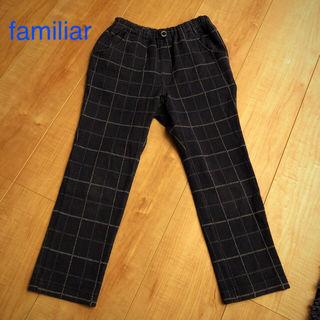 【110cm】ファミリア ズボン パンツ familiar