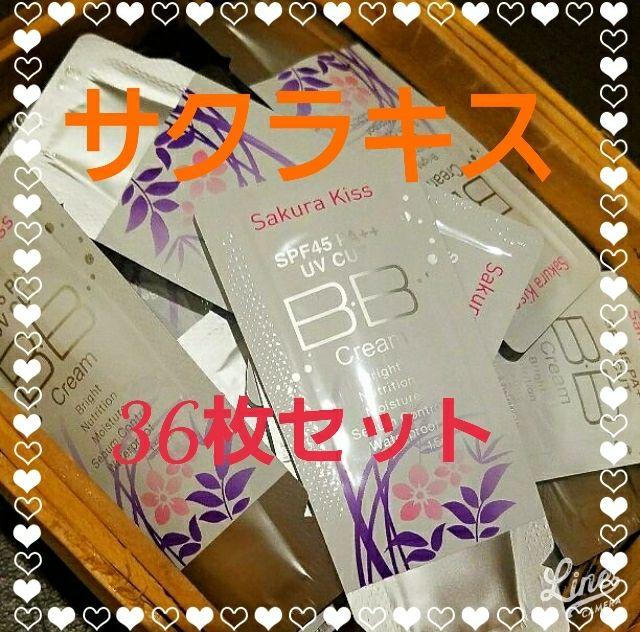 BBクリーム Sakura Kiss サクラキス  36枚 - フリマアプリ&サイトShoppies[ショッピーズ]