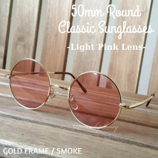 丸眼鏡 ゴールドフレーム だて眼鏡 ライト ピンクレンズ