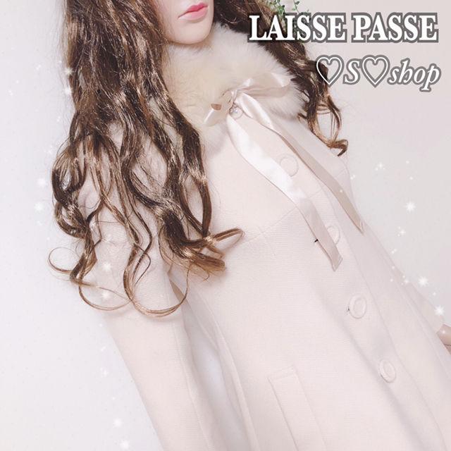 LAISSE PASSE ファーティペット付きコート(LAISSE PASSE(レッセパッセ) ) - フリマアプリ&サイトShoppies[ショッピーズ]