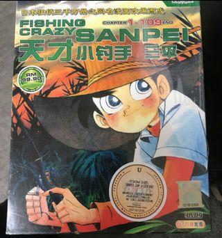 【未開封DVD】 釣りキチ三平 全話収録