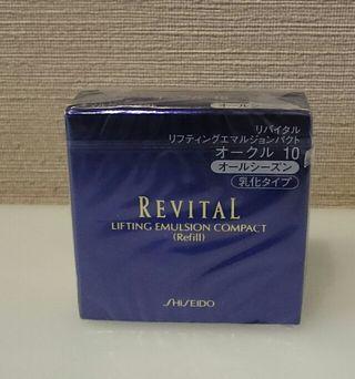 送料無料  SHISEIDO/資生堂  リバイタル