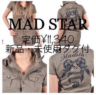 未使用 MAD STAR オールインワン セットアップ