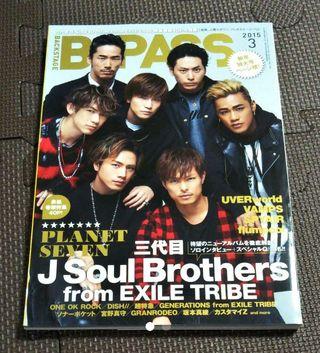 B-PASS/三代目J Soul Brothers