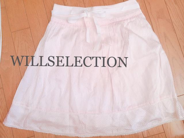 定価12,960円ストライプリボンフレアスカート(WILLSELECTION(ウィルセレクション) ) - フリマアプリ&サイトShoppies[ショッピーズ]