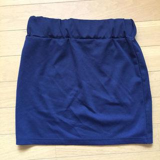 GRL.スカート