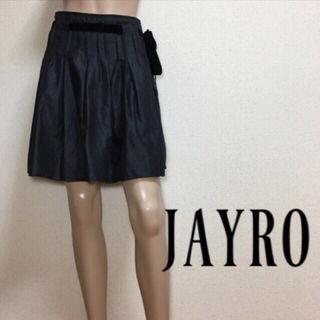 恋活にジャイロ サイドりぼんプリーツスカート