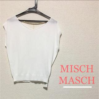 MISCH MASCHアクセ付ノースリニット