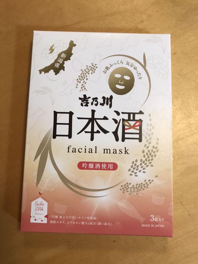 吉乃川 日本酒フェイシャルマスク
