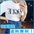Tシャツ 夏服  ホワイト  レディース サイズ M