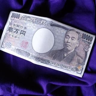 ★★超リアル!!★★ 壱万円札 福沢諭吉 の 金運 財布