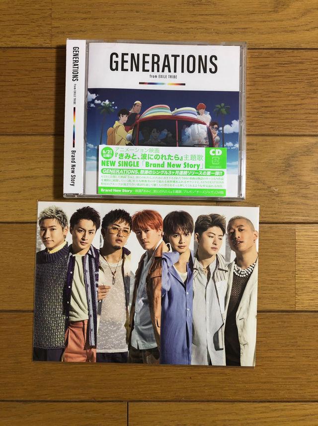 GENERATIONS CD - フリマアプリ&サイトShoppies[ショッピーズ]