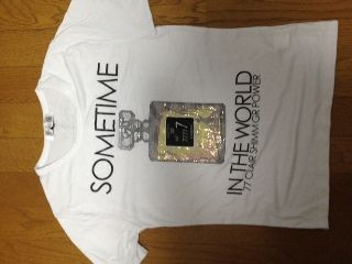 growth by in  the acttic Tシャツ