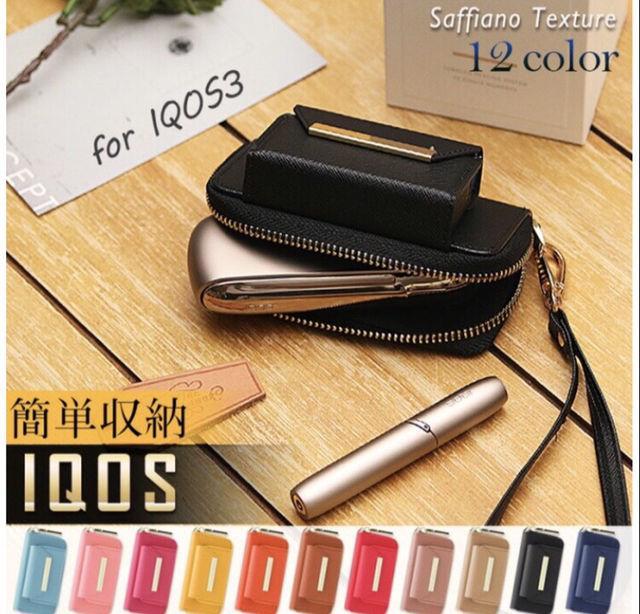 iQOS 3/2.4/2.4plus ケース ゴールド金具
