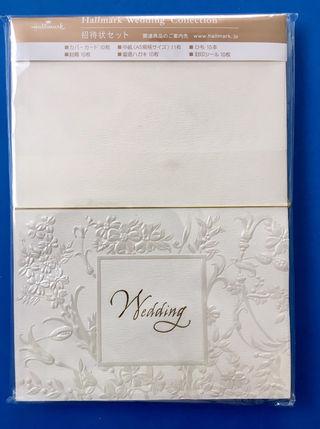 【ホールマーク】新品 結婚式 招待状セット