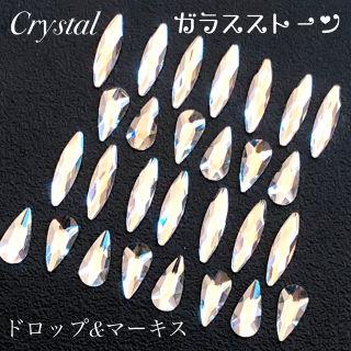 ネイルパーツ クリスタルガラスストーン  セット