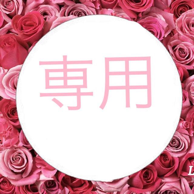 シュシュ(その他 ) - フリマアプリ&サイトShoppies[ショッピーズ]